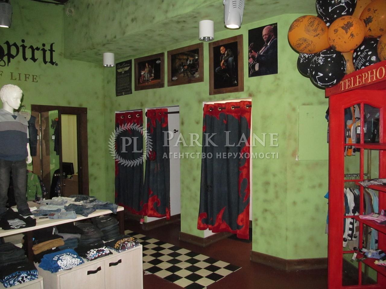 Нежилое помещение, ул. Софиевская, Киев, J-28951 - Фото 16