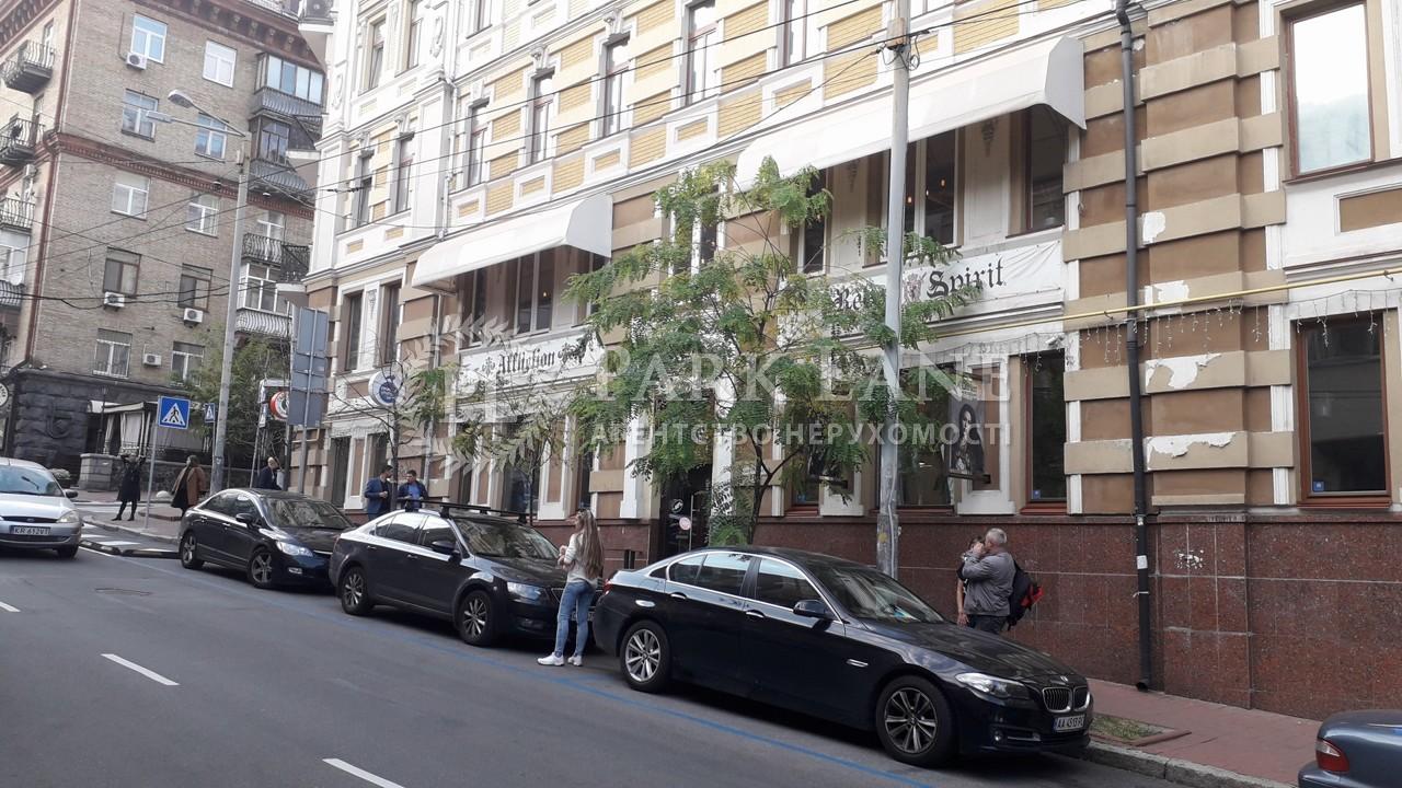 Нежилое помещение, ул. Софиевская, Киев, J-28951 - Фото 22