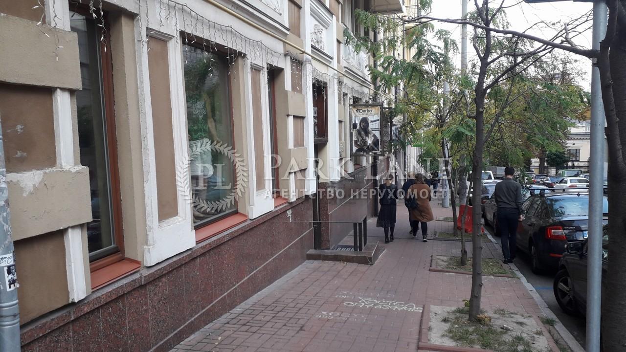 Нежилое помещение, ул. Софиевская, Киев, J-28951 - Фото 21
