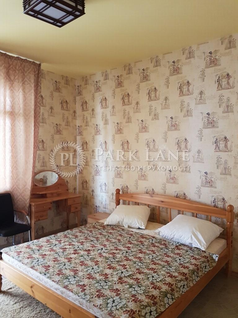 Квартира ул. Оболонская набережная, 19, Киев, F-22971 - Фото 10