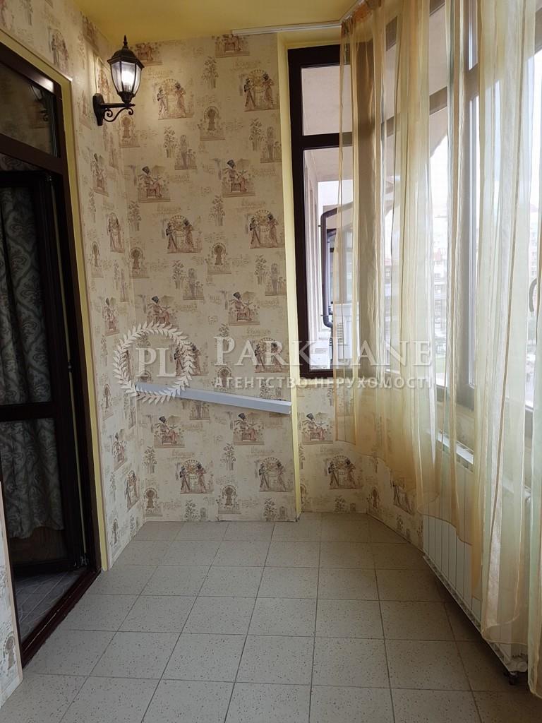 Квартира ул. Оболонская набережная, 19, Киев, F-22971 - Фото 12