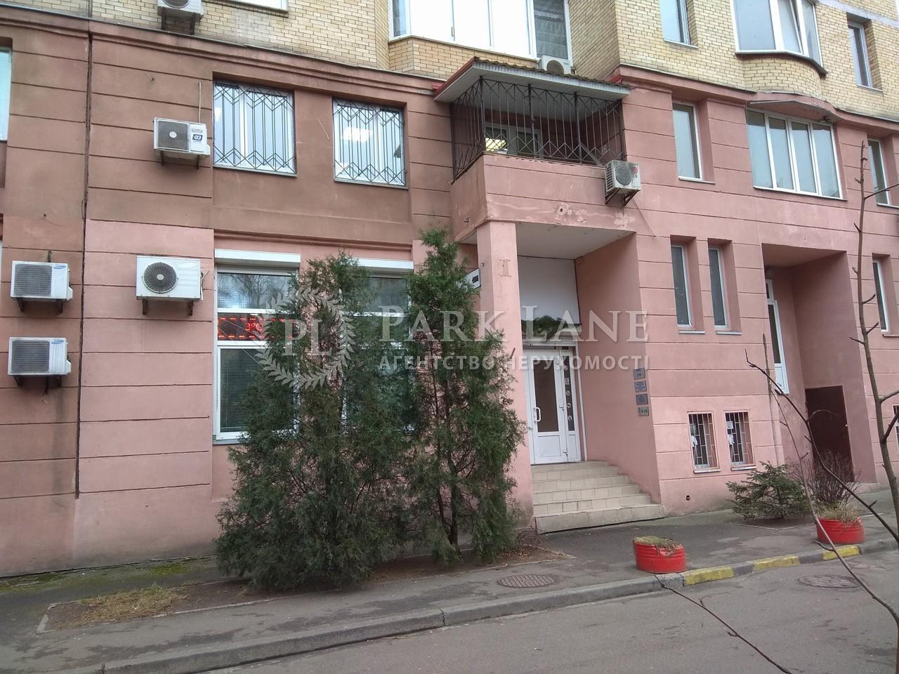 Офіс, вул. Микільсько-Слобідська, Київ, B-75925 - Фото 4