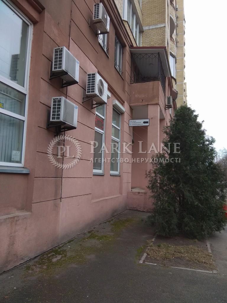 Офіс, вул. Микільсько-Слобідська, Київ, B-75925 - Фото 7