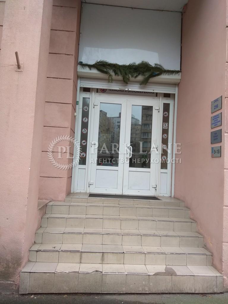 Офіс, вул. Микільсько-Слобідська, Київ, B-75925 - Фото 8