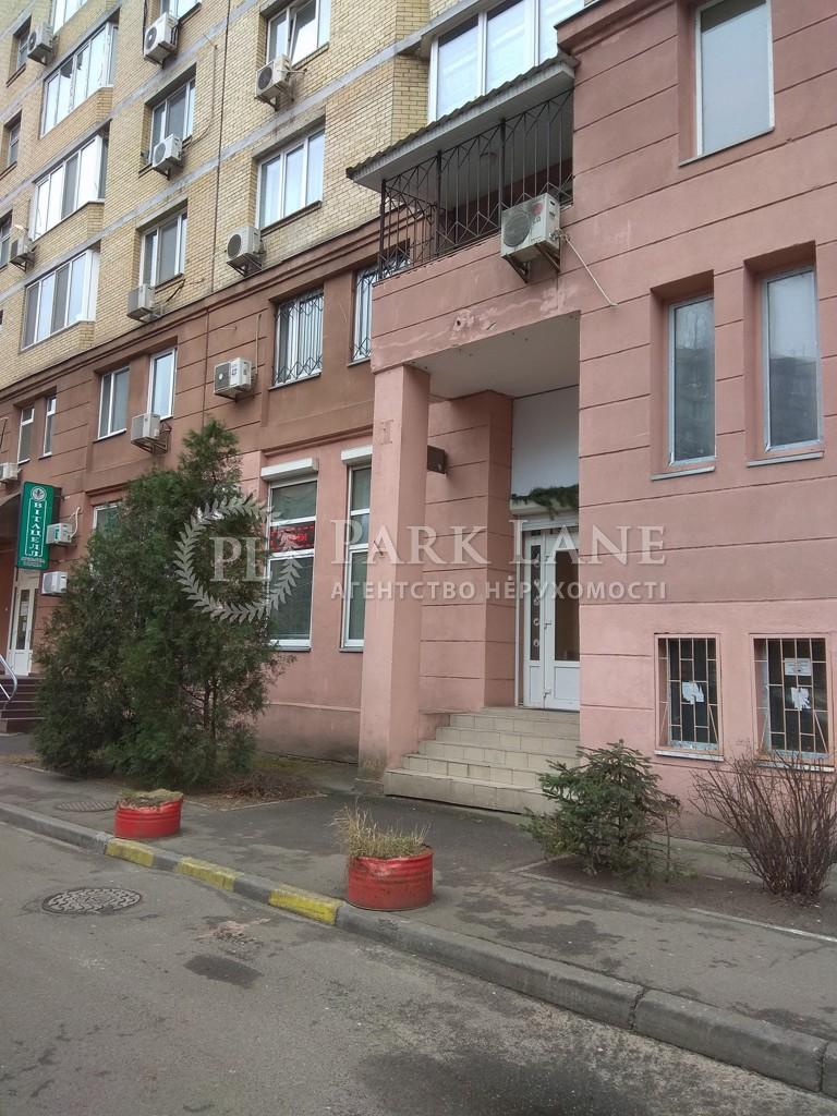 Офіс, вул. Микільсько-Слобідська, Київ, B-75925 - Фото 9