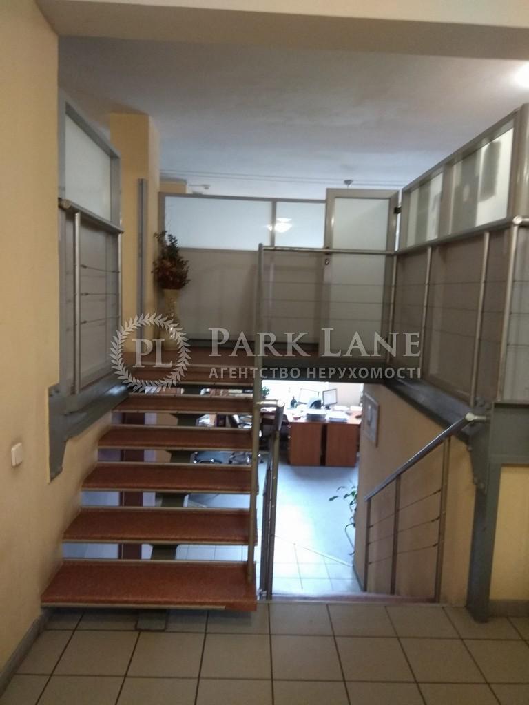 Офіс, вул. Микільсько-Слобідська, Київ, B-75925 - Фото 5