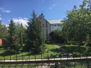 Дом B-100382, Золотоворотская, Козин (Конча-Заспа) - Фото 1