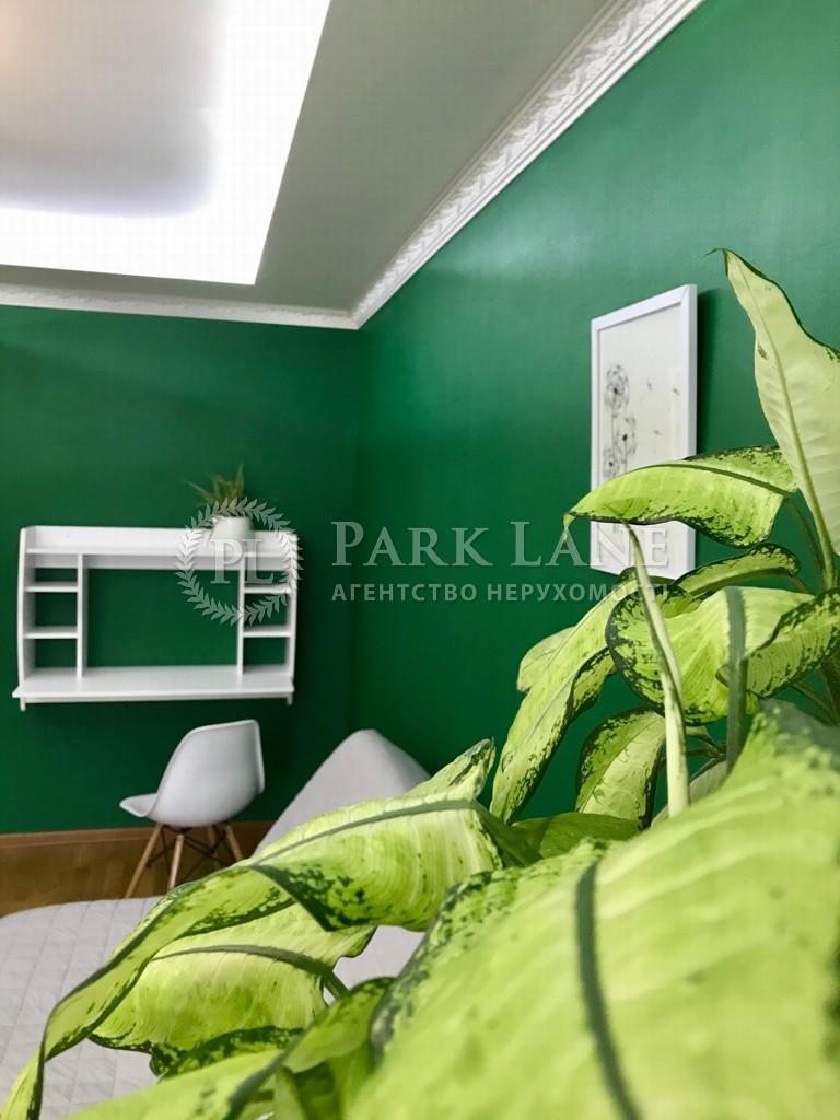 Квартира ул. Лаврская, 21, Киев, R-33190 - Фото 9