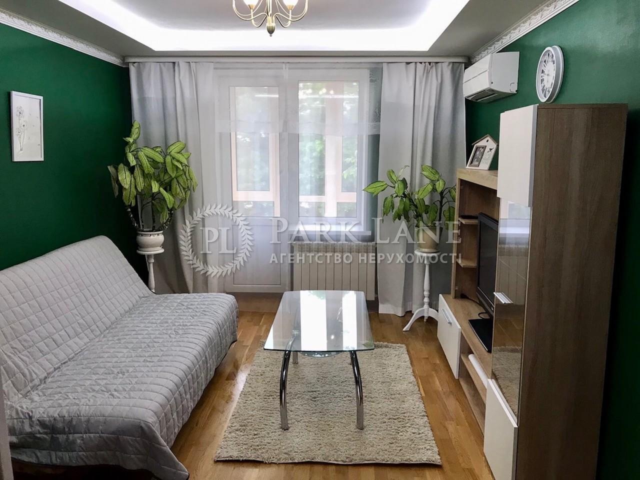 Квартира ул. Лаврская, 21, Киев, R-33190 - Фото 3