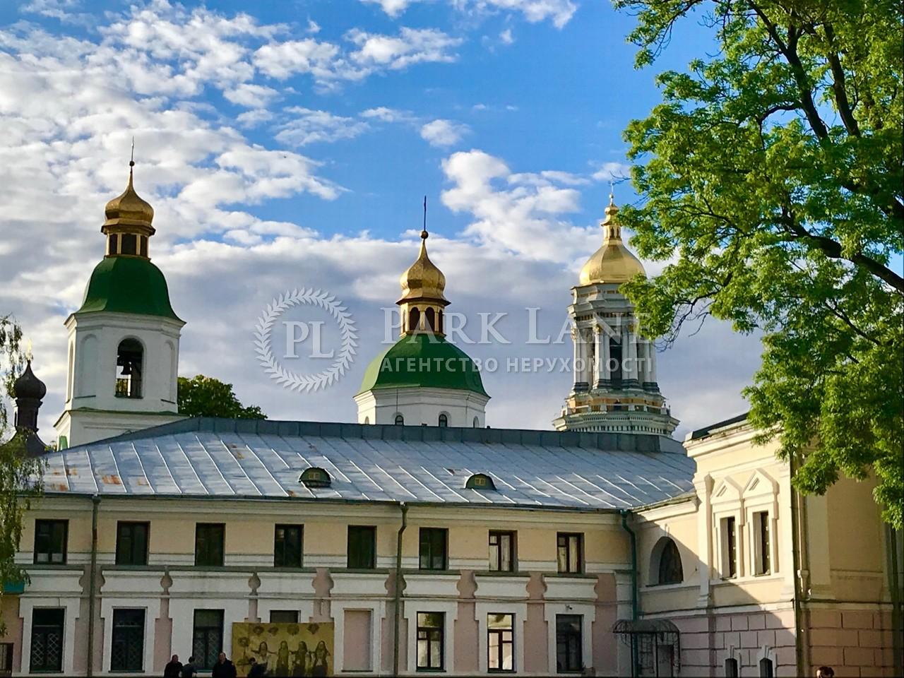 Квартира ул. Лаврская, 21, Киев, R-33190 - Фото 14