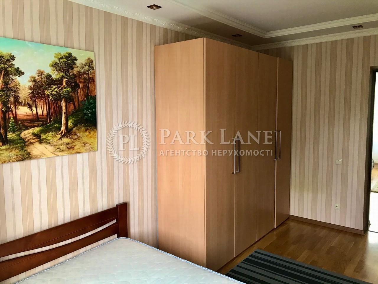 Квартира ул. Лаврская, 21, Киев, R-33190 - Фото 5