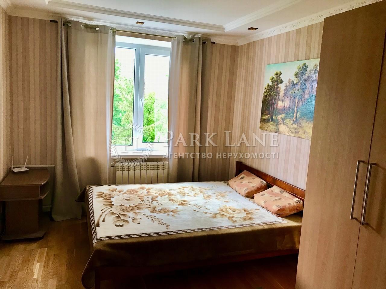 Квартира ул. Лаврская, 21, Киев, R-33190 - Фото 4