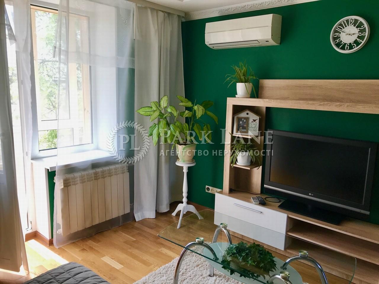 Квартира ул. Лаврская, 21, Киев, R-33190 - Фото 6
