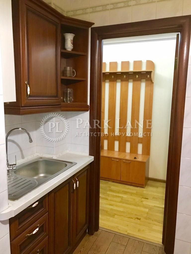 Квартира ул. Лаврская, 21, Киев, R-33190 - Фото 11