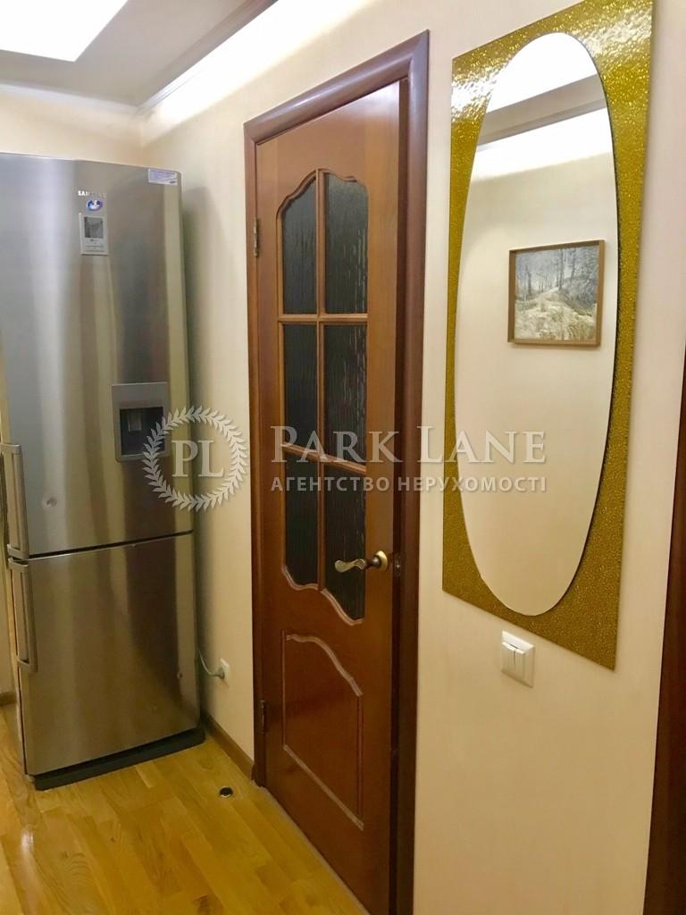Квартира ул. Лаврская, 21, Киев, R-33190 - Фото 13