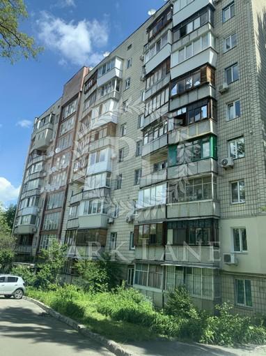 Квартира Багговутовская, 1а, Киев, Z-681905 - Фото