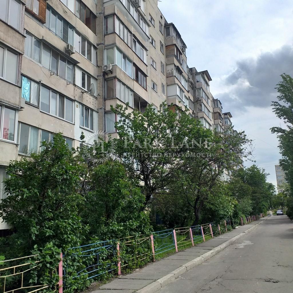 Квартира ул. Малиновского Маршала, 36, Киев, Z-720197 - Фото 1