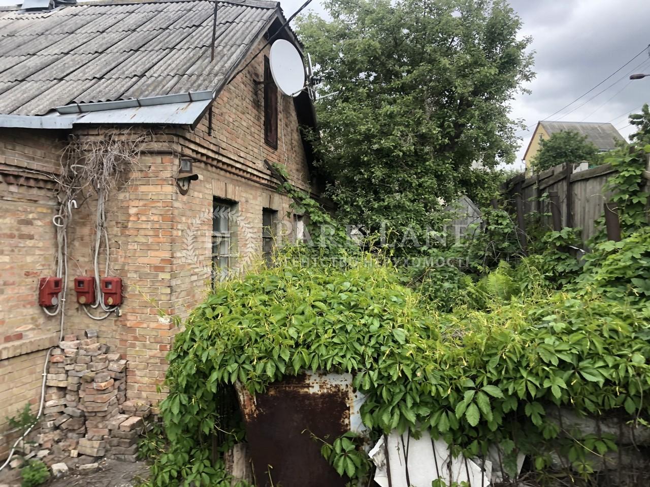 Дом Z-129237, Цимбалов Яр пер., Киев - Фото 5