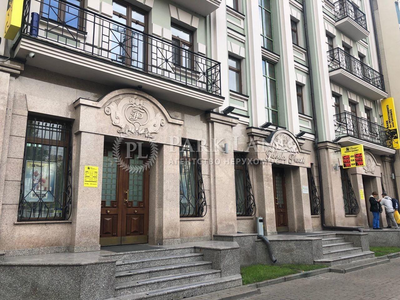 Бизнес-центр, ул. Жилянская, Киев, B-100193 - Фото 1