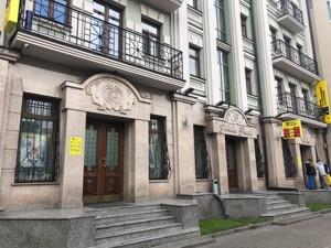 Коммерческая недвижимость, B-100387, Жилянская, Голосеевский район