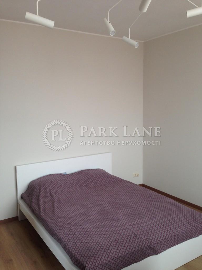 Квартира ул. Глубочицкая, 32а, Киев, J-29059 - Фото 8