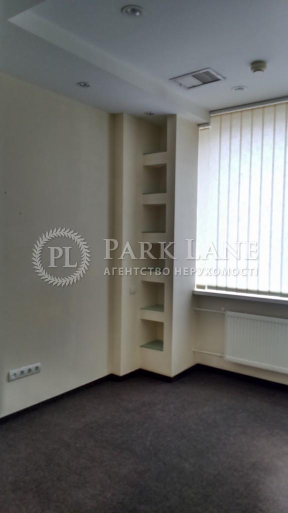 Офис, ул. Гайдара, Киев, Z-671644 - Фото 4