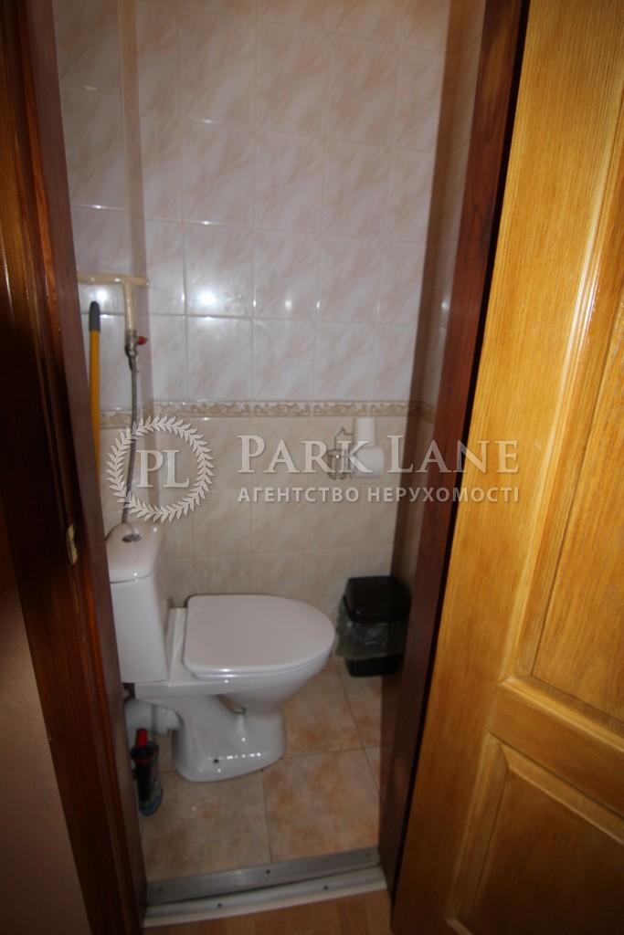 Квартира ул. Рейтарская, 7, Киев, J-27250 - Фото 13