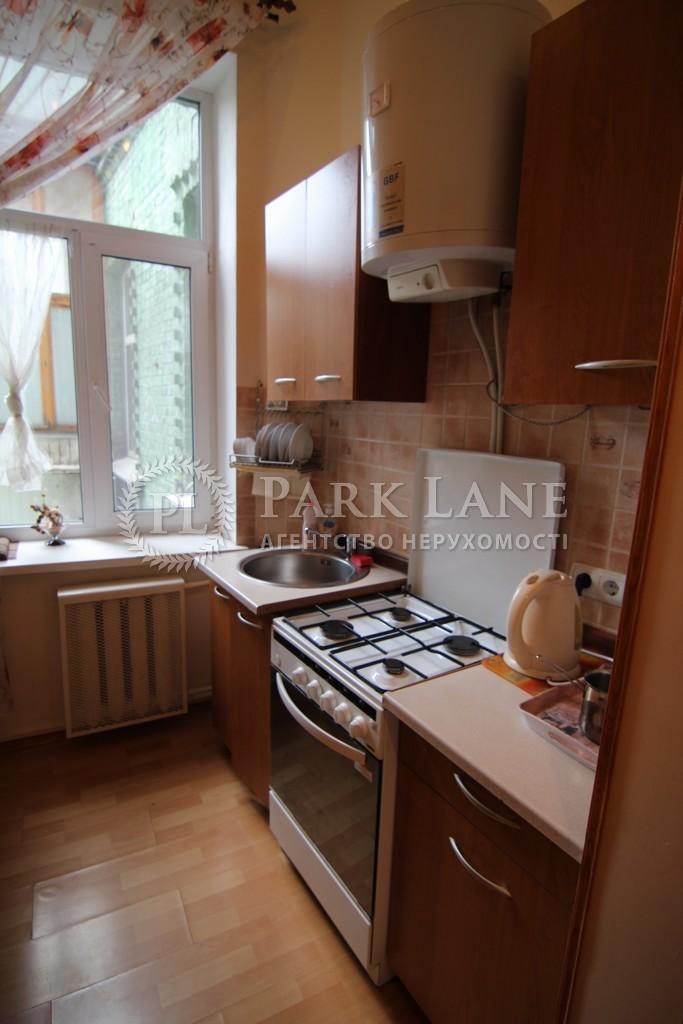 Квартира ул. Рейтарская, 7, Киев, J-27250 - Фото 11