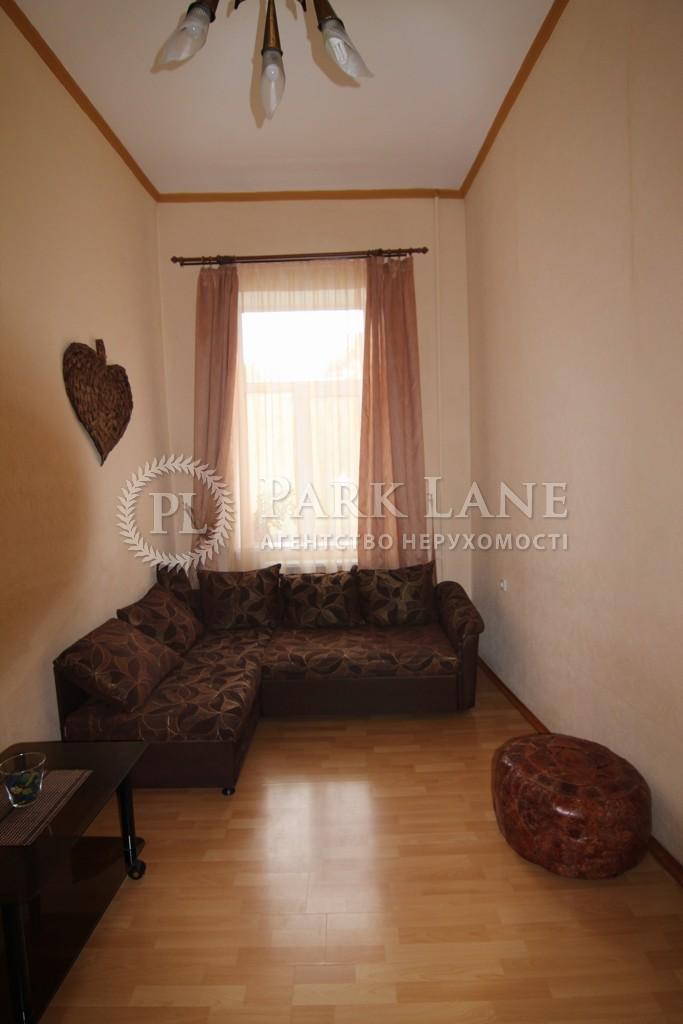 Квартира ул. Рейтарская, 7, Киев, J-27250 - Фото 6