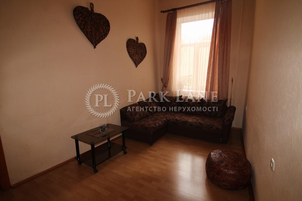 Квартира ул. Рейтарская, 7, Киев, J-27250 - Фото 5