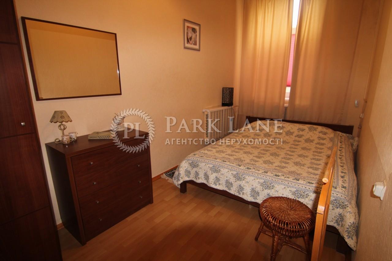 Квартира ул. Рейтарская, 7, Киев, J-27250 - Фото 8