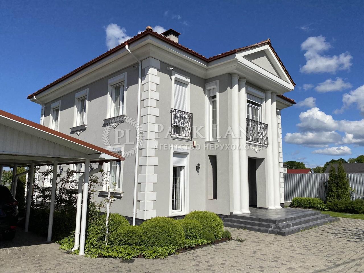 Дом Княжичи (Броварской), R-33257 - Фото 1