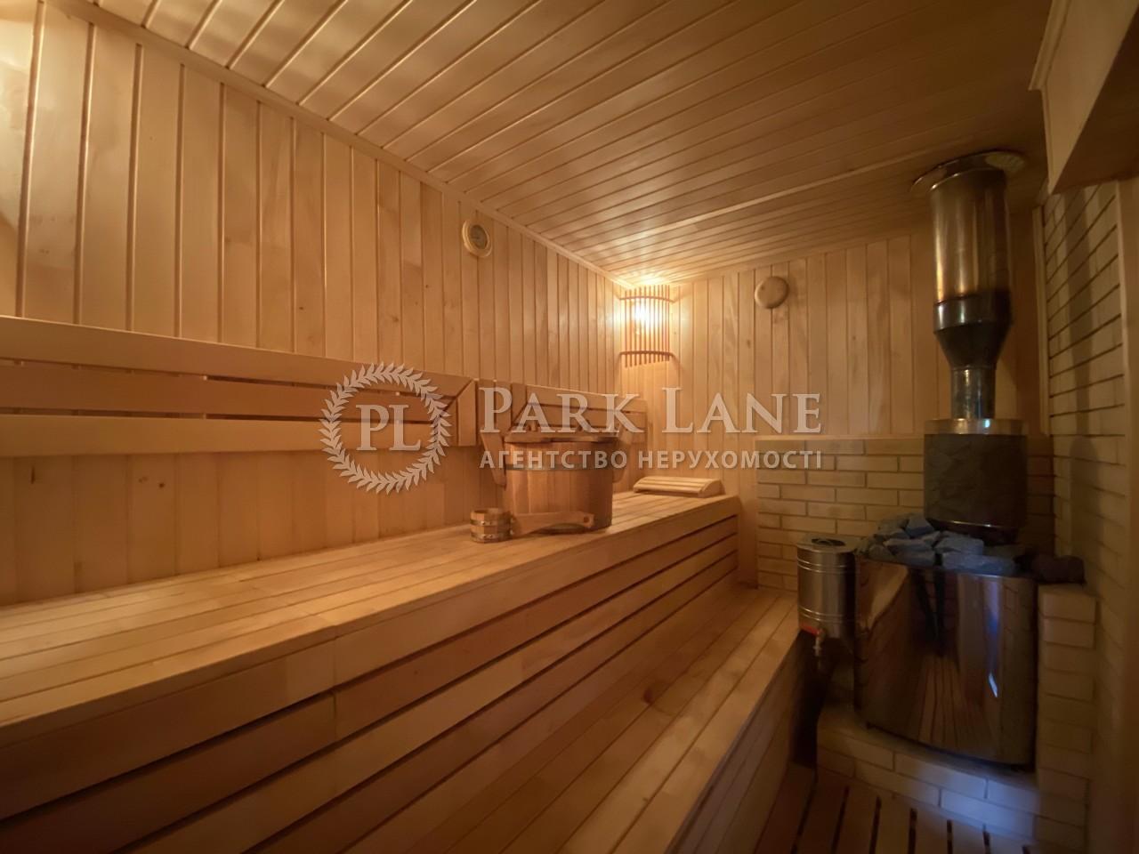 Дом Княжичи (Броварской), R-33257 - Фото 17