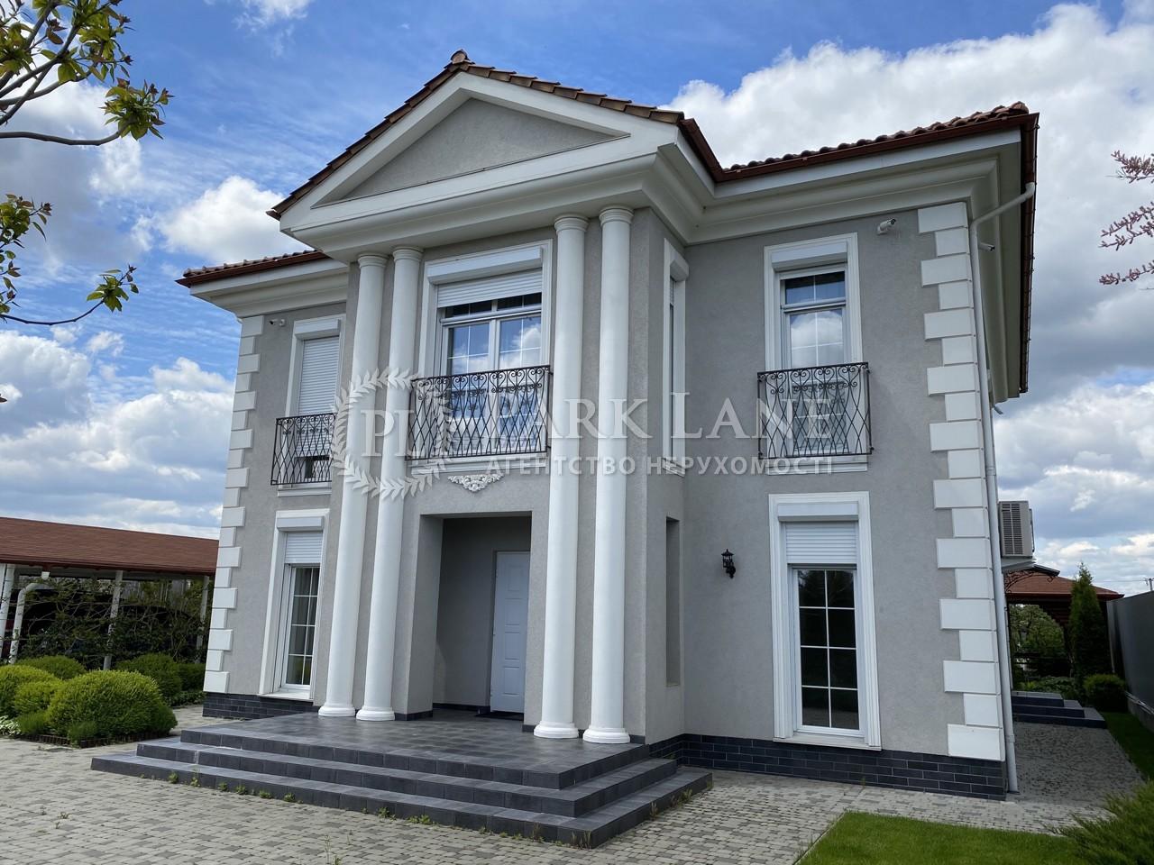 Дом Княжичи (Броварской), R-33257 - Фото 23