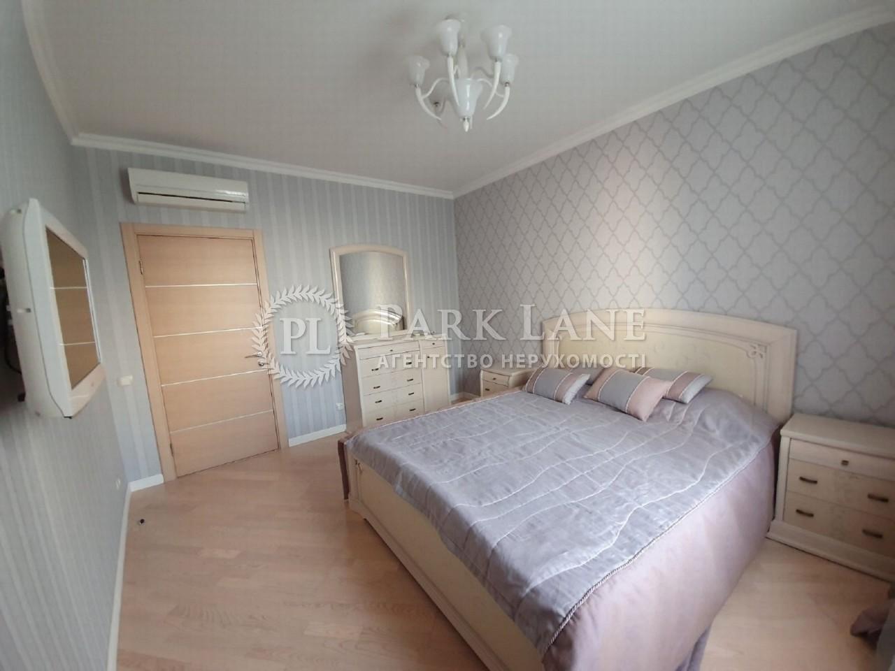Квартира ул. Днепровская наб., 19, Киев, Z-641590 - Фото 8