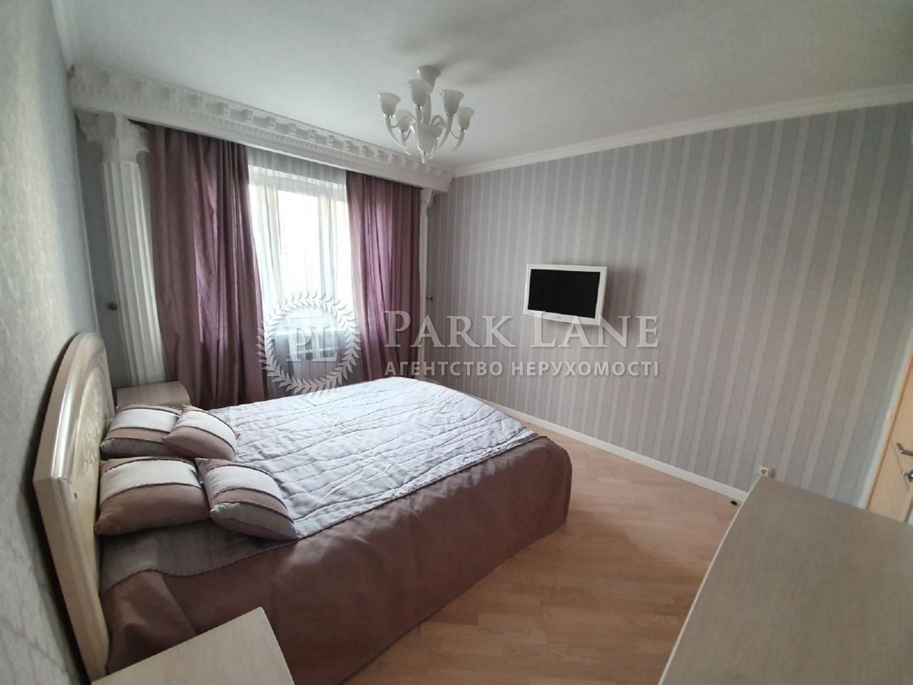 Квартира ул. Днепровская наб., 19, Киев, Z-641590 - Фото 9