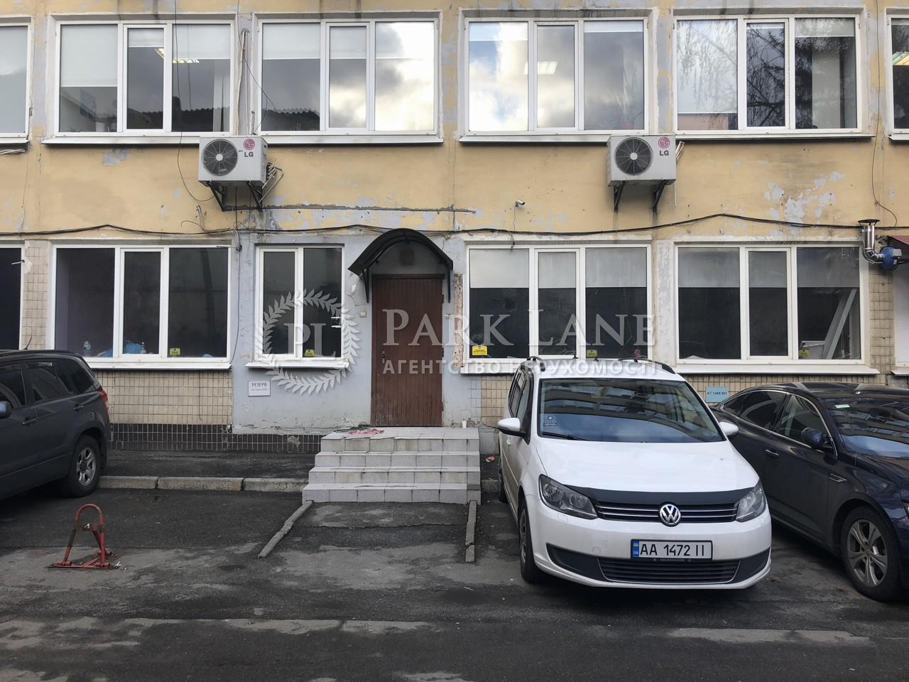 Офис, ул. Кирилловская (Фрунзе), Киев, F-42809 - Фото 1