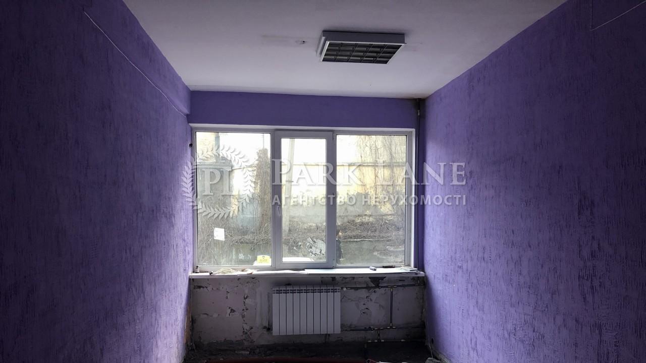 Офис, ул. Кирилловская (Фрунзе), Киев, F-42809 - Фото 3