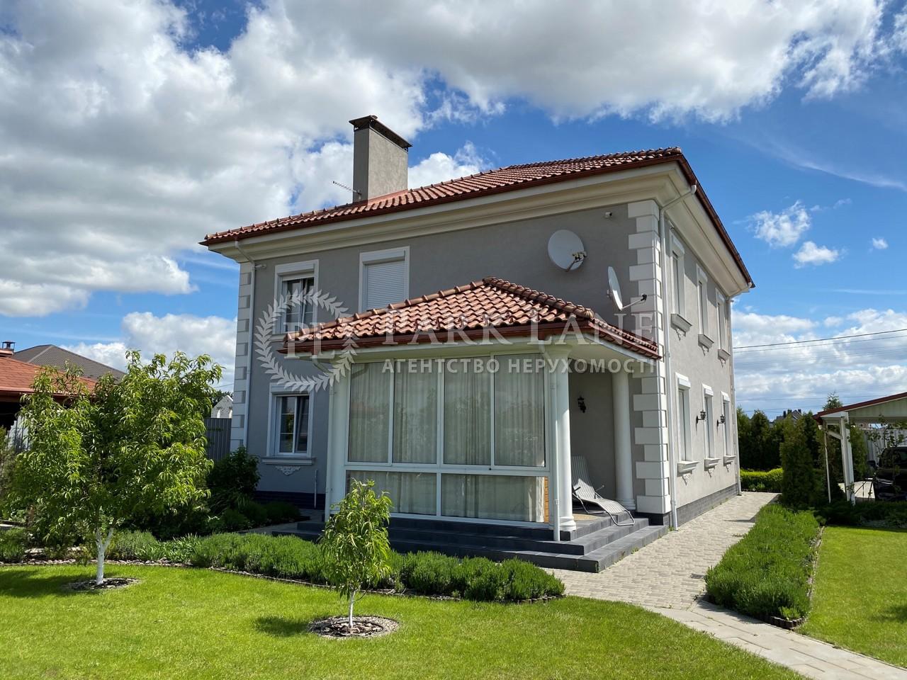 Дом Княжичи (Броварской), R-33257 - Фото 4