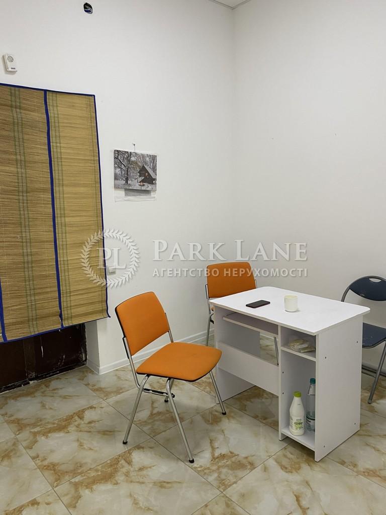 Офис, ул. Драгоманова, Киев, Z-603703 - Фото 4