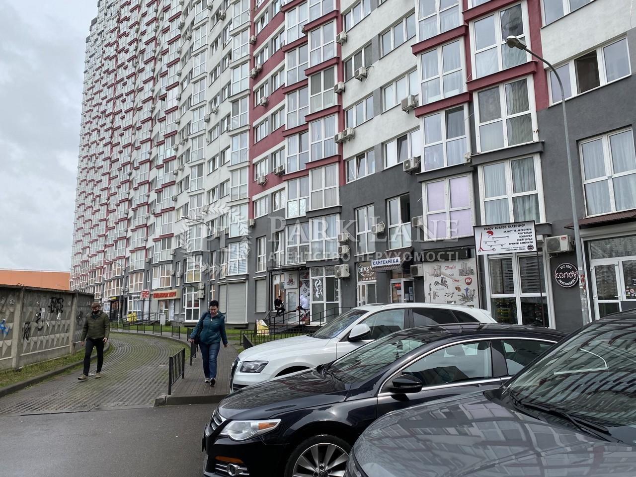 Офис, ул. Драгоманова, Киев, Z-603703 - Фото 6