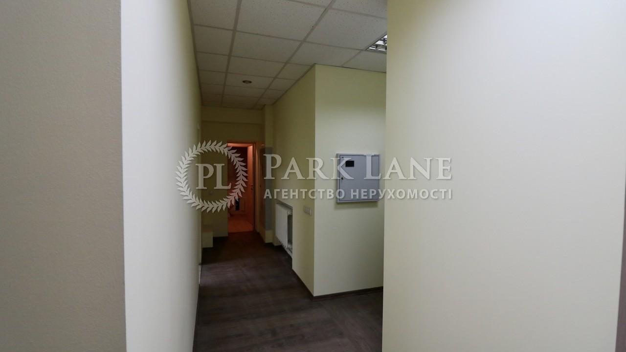 Офис, ул. Кудряшова, Киев, R-31321 - Фото 13