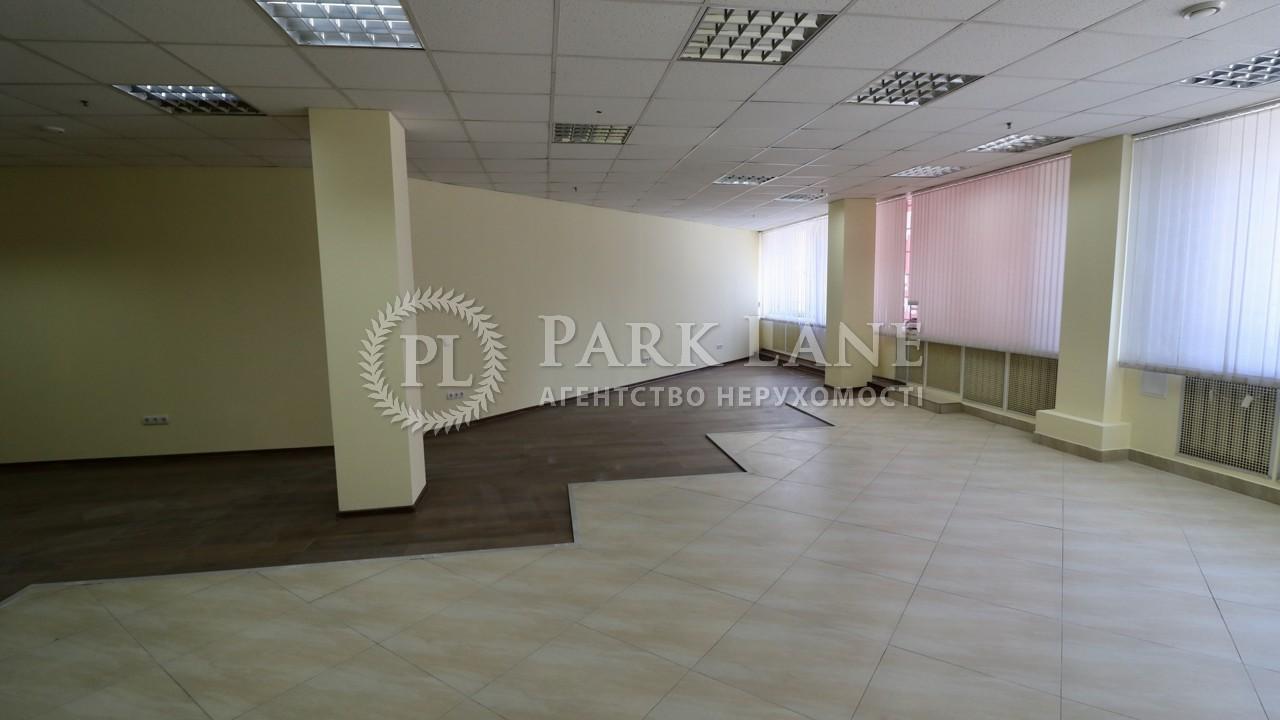 Офис, ул. Кудряшова, Киев, R-31321 - Фото 10