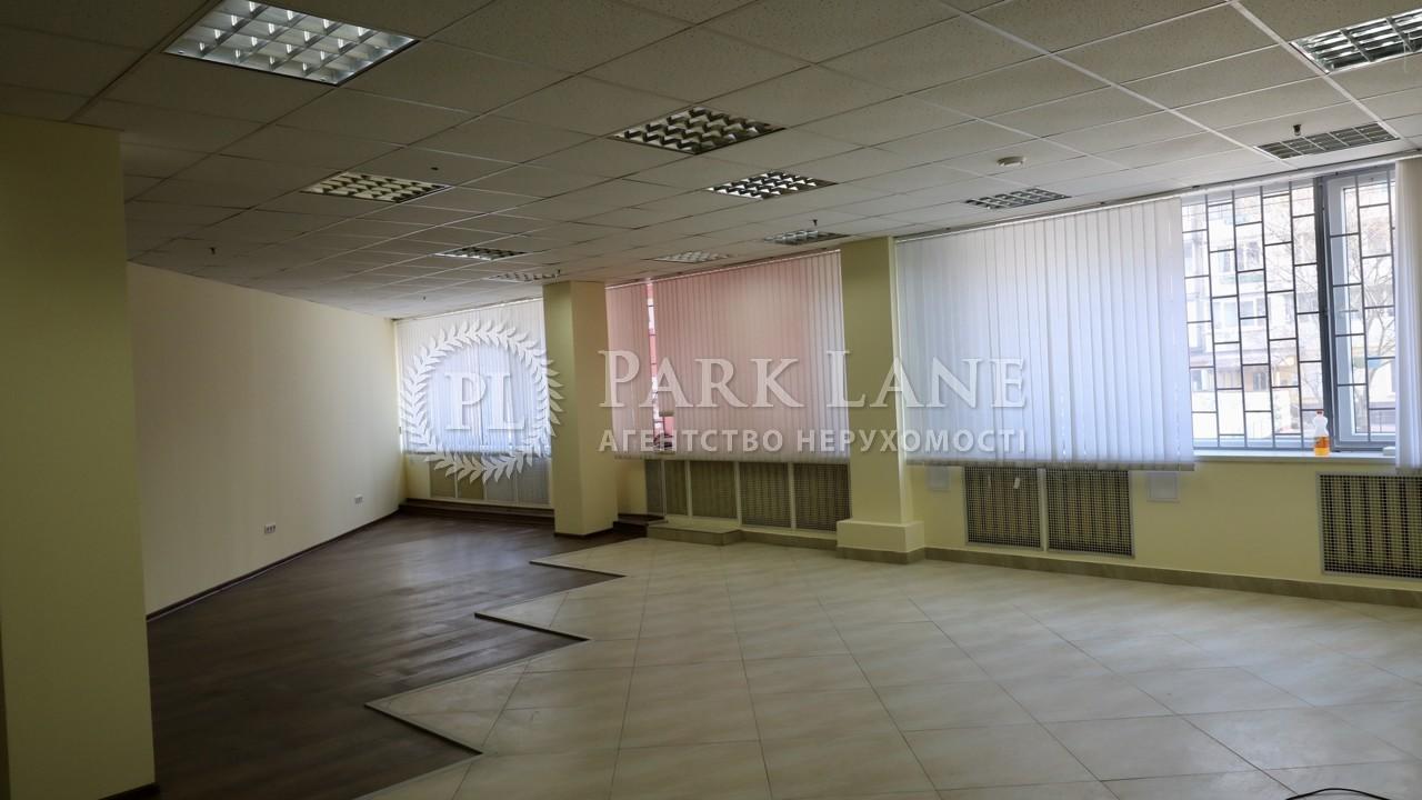 Офис, ул. Кудряшова, Киев, R-31321 - Фото 11