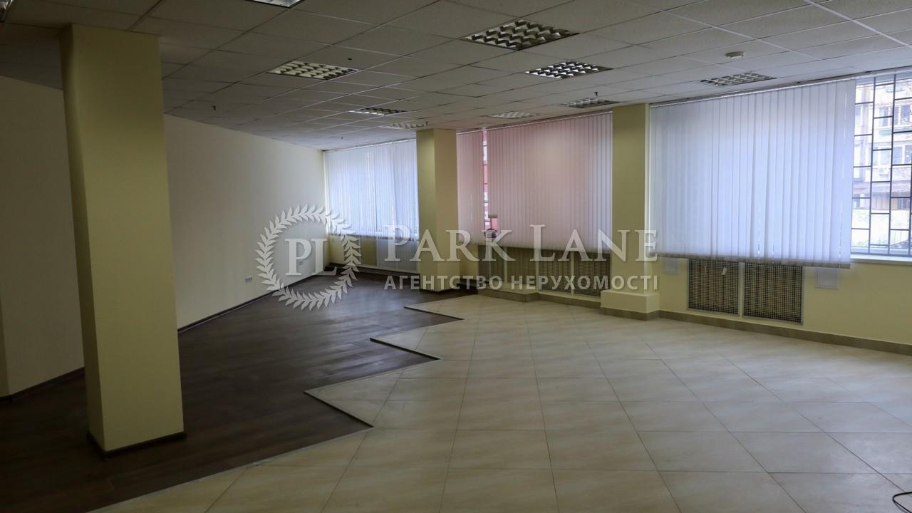 Офис, ул. Кудряшова, Киев, R-31321 - Фото 12