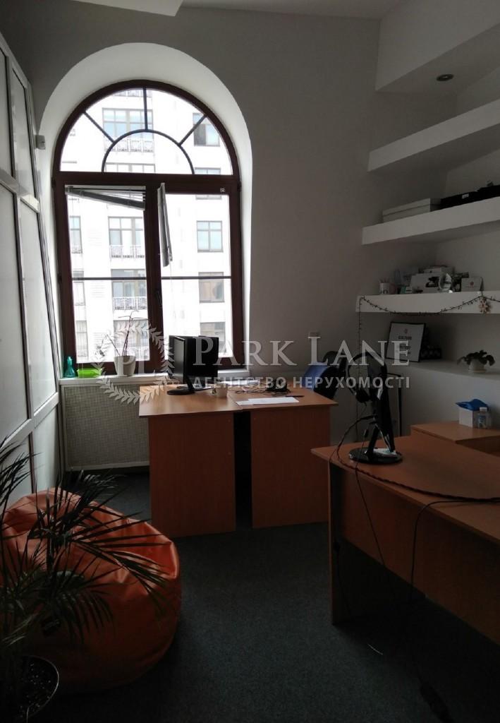 Офис, I-31056, Владимирская, Киев - Фото 4