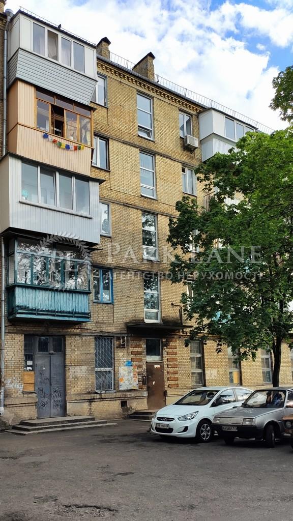 Квартира Соборности просп. (Воссоединения), 14, Киев, R-33182 - Фото 20