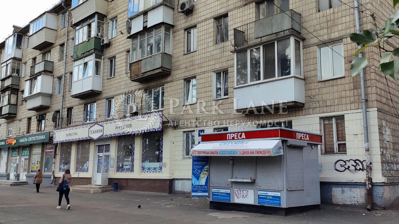 Квартира Соборности просп. (Воссоединения), 14, Киев, R-33182 - Фото 1