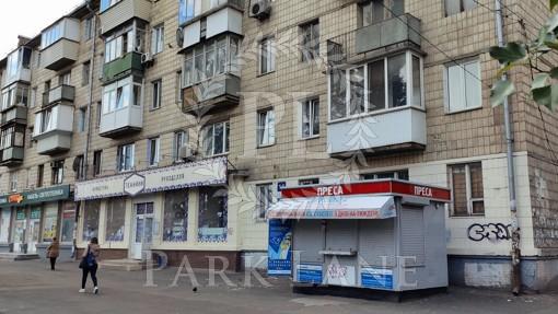 Apartment Sobornosti avenue (Vozziednannia avenue), 14, Kyiv, Z-686003 - Photo