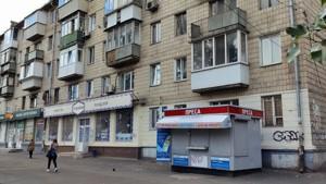 Коммерческая недвижимость, J-29955, Соборности просп. (Воссоединения), Днепровский район